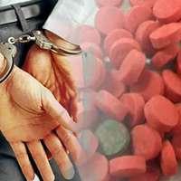 สู้คดียาเสพติด-ปรึกษาคดียาเสพติด-0971176877